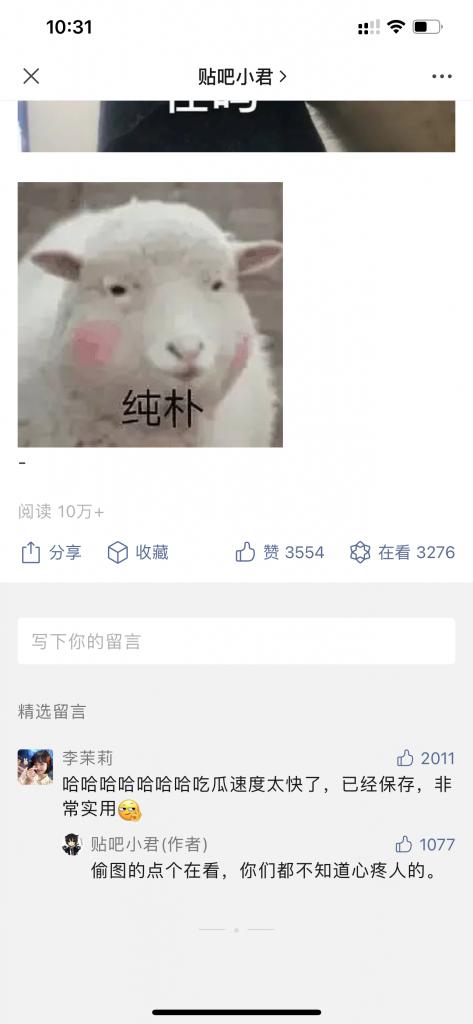 """淘客怎么利用王思聪""""舔狗事件""""引流?蹭热度的姿势有哪些?"""